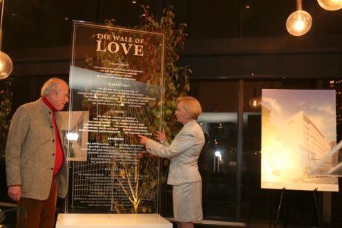 AMC's Gift of Love capital campaign launch